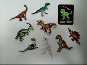 恐竜アイロン接着タイプの刺繍ワッペン