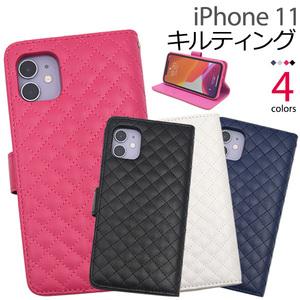 【送料無料】アイフォン11 スマホケース iphone11ケース 手帳型 iPhone 11用キルティングレザー 手帳型ケース