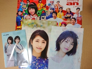 unused goods *. side beautiful wave * clear file * gorgeous 5 pieces set *CMNOW*an*JA also settled * have .. original * not for sale *