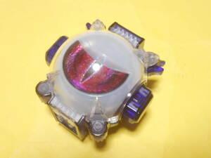 仮面ライダーゴースト/DX ディープスペクター ゴーストアイコン