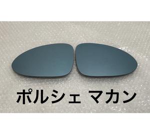 BB brand blue wide mirror exchange type Porsche Macan 2014 year ~