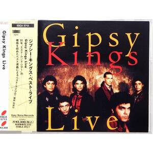 Gipsy Kings / Best Live ◇ ジプシー・キングス / ベスト・ライブ ◇国内盤帯付◇1926