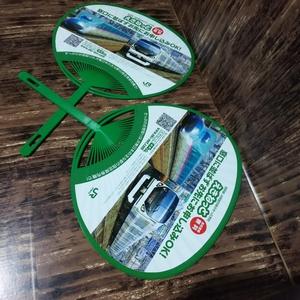 ● JR東日本「うちわ 2枚」 E257系 あずさ E5系 はやぶさ えきねっと びゅうプラザ