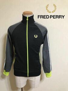 【美品】 FRED PERRY フレッドペリー ジャージ トラックトップ ジャケット サイズXS 長袖 黒 グレー ネオンイエロー ヒットユニオン J5323