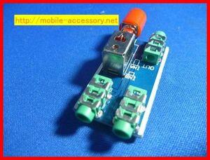 285 3.5ミリステレオ音声切り替えモジュール 切替機、セレクター