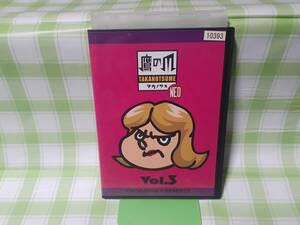 送料無料☆秘密結社 鷹の爪 NEO Vol.3 ※レンタル使用品