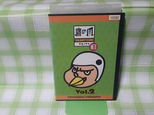 送料無料☆秘密結社 鷹の爪 NEO Vol.2 ※レンタル使用品