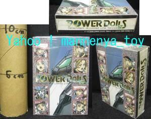 パワードール/POWER DOLLS/スターター/激安出品★1997年産★新品