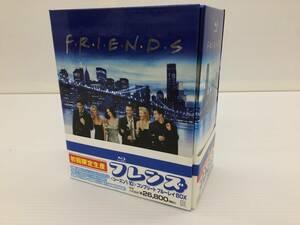 ◆[Blu-ray] フレンズ コンプリート ブルーレイBOX 初回限定版 中古品 syydv020385