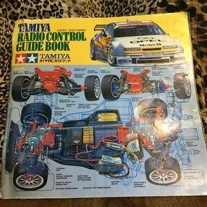 【TAMIYA ラジコンガイドブック1995】古書 田宮模型 RADIO CONTROL GUIDE BOOK レース サーキット タミヤRCカー 全80頁【19/11 A-1】