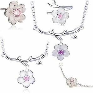 C6 1円~ 新品 高品質 メッキシルバーチョーカーペンダントネックレスサクラ 桜の花 花の木の枝 シンプルデザイン