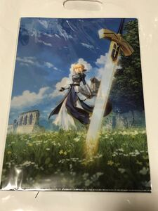 TYPE-MOON展 A4クリアファイル 全4種セット