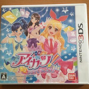 3DS アイカツ!シンデレラレッスン 箱付、説明書付、ソフト付 動作確認済
