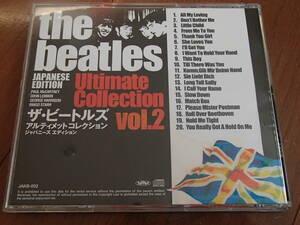 CD ビートルズ THE BEATLES  アルティメット コレクション VOL 2 ★送料無料★