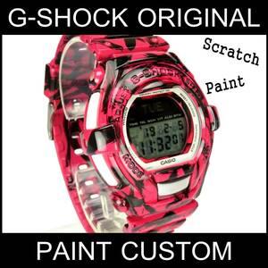 【送料無料】 Gショック カスタム スクラッチペイント GT-000 G-COOL エアーブラシ 塗装 ピンク 迷彩 カモフラ 1点物 限定 希少 G-SHOCK