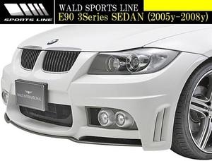 【M's】E90 E91 BMW 3シリーズ 前期 (2005y-2008y) WALD SPORTS LINE フロントバンパースポイラー//セダン FRP ヴァルド バルド エアロ