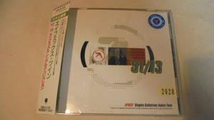 【国内盤CD】エイフェックス・ツイン - 51/13 エイフェックス・シングル・コレクション/Aphex Twin - Aphex* Single Collection