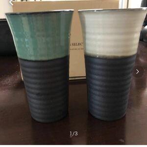 陶器マグカップ  タンブラー ビアカップ