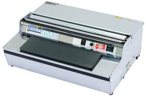 ARC 食品用ラップフィルム包装機 マルチラッパー520B