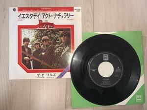 The Beatles(ビートルズ) Yesterday(イエスタデイ)/ACT NATURALLY(アクト・ナチュラリー)[7inch Original Analog EP Record]