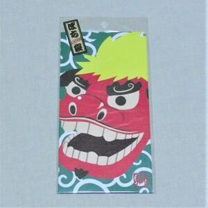 ☆獅子 獅子舞 ポチ袋 ぽち袋 3枚入り おとしだま☆お正月 しし 封筒