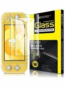 2枚セット】Nintendo Switch Lite ガラスフィルム 旭硝子製 高透過率 フィルム 強化ガラス 液晶保護 硬度9H 2.5D 0.26mm (クリア)