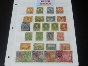 20 S №4 旧中国切手 1929-39年 各種 紀念票 計25種 使用済