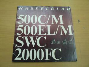 Hasselblad catalog HasselBlad 500C/M 500EL/M SWC 2000FC camera catalog Y