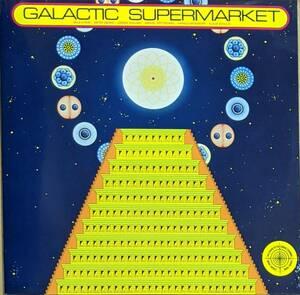 The Cosmic Jokers - Galactic Supermarket 再発アナログ・レコード