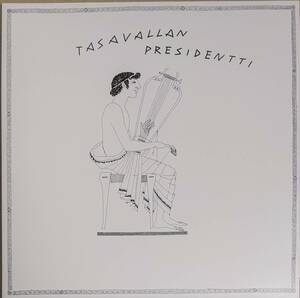 Tasavallan Presidentti - Debut Album 200枚限定ポスター付き二枚組45回転12インチ・ホワイト・カラー・アナログ・レコード