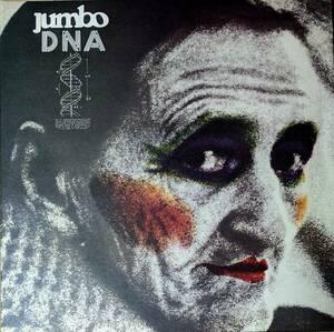 Jumbo - DNA 限定ソリッド・グリーン・カラー・アナログ・レコード
