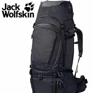 新品 未使用 JACKWOLFSKIN ( ジャックウルフスキン ) デナリ75M 6350 ファントム 登山 トレッキング バッグ バックパック リュック デナリ