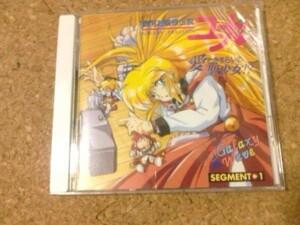 [CD][送100円~] 銀河お嬢様伝説ユナ 愛とさすらいの聖少女!? 帯有 盤良