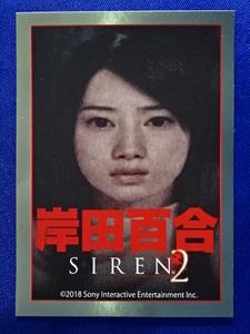 「SIREN2」(サイレン2)トレーディングカード 岸田百合(ゴールド) 高橋真唯 NT New Translation SCEI SONY SIREN展 墓場の画廊 金 レア