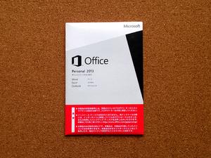Microsoft Office Personal 2013 OEM版 中古 正規品 電話認証ガイダンス応答手順書 音声ファイル付 No1