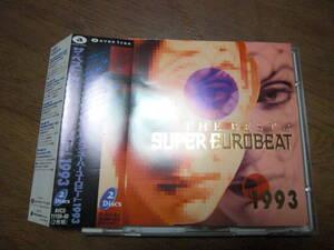 THE BEST OF SUPER EUROBEAT 1993/ザ・ベスト・オブ・ユーロビート 1993 2枚組