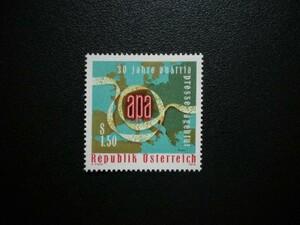 オーストリア発行 ヨーロッパの地図などオーストリアの通信社切手 1種完 NH 未使用