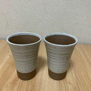 陶器ビールグラス2個