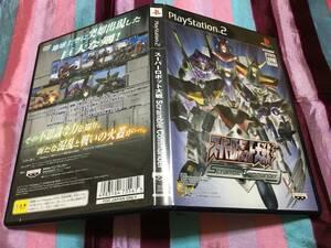SONY Playstation2 ソフト スーパーロボット大戦 Scramble Commander プレイステーション PS2
