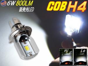 COB H4バルブ バイク用 LEDヘッドライト Hi/Lo切替 12W COB面発光 フォグランプ BA20D型 DC8V-80V 800lm ホワイト オートバイ用 汎用