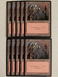 4ED 山 C絵柄 日本語限定黒枠10枚組 第4版 基本土地 基本地形 FBB