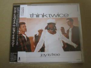 【CD】THINK TWICE (シンク トゥワイス)/JOY IS FREE ●PR〇MO
