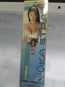 * smartphone *galake-# Yuuka # strap * new goods unopened goods *