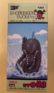 ワンピース ワールドコレクタブル ワーコレ フィギュア vol.6 近海の主