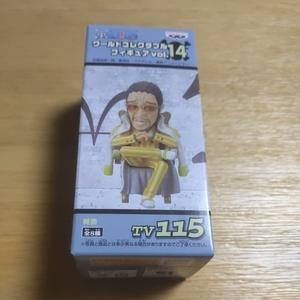 ワンピース ワールドコレクタブルフィギュア  vol. 14 黄猿 海軍大将 海軍 マリンフォード
