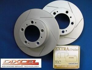 Demio DE5FS front slit rotor & brake pad set