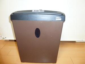 shredder * home use * Brown *NSE104