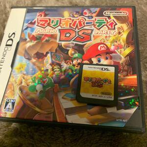 Nintendo DS〜 マリオパーティ〜