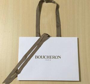 BOUCHERON ブシュロン ショッパー