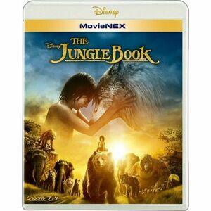 新品 ジャングル・ブック MovieNEX ブルーレイ+DVD+デジタルコピー(クラウド対応)Blu-ray ディズニー Disney ジャングルブック